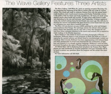 Wave Gallery - Solares
